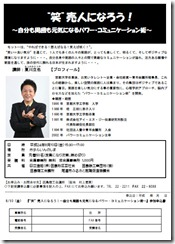 natukawa_moushikomi