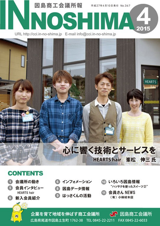 syohou2015_04_01