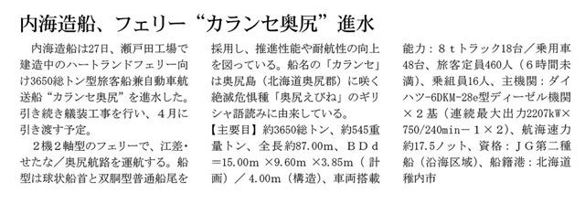 kaiji20170130