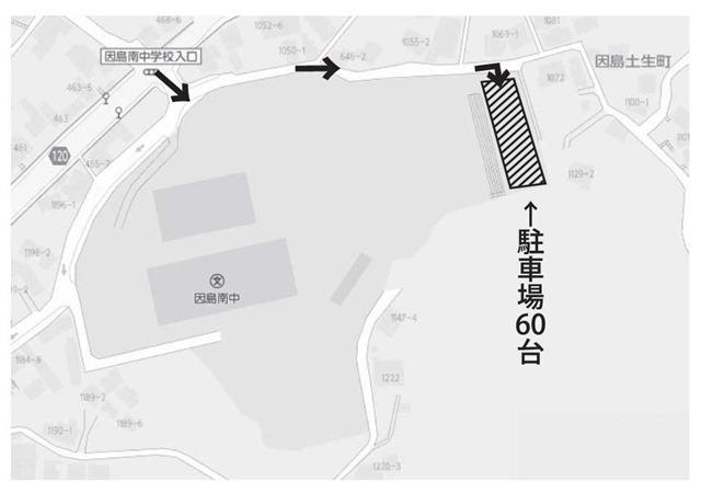 因島南中学校地図