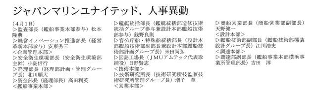 jmu_jinji